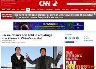 联合国毒品和犯罪问题办公室