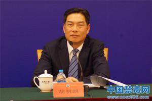 文字直播:《2015年中国毒品形势报告》新闻发布会