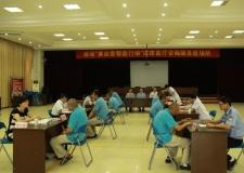 应邀为安徽省蚌埠强制隔离戒毒所培训班授课