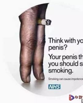 """""""吸烟的好处为什么专家不敢说?""""--因为这根本就是扯淡!"""