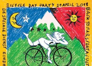 LSD:75年迷幻史,它如何影响了摇滚乐、硅谷以及整个1960年代
