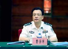 司法部发布《中国司法行政戒毒工作发展报告》
